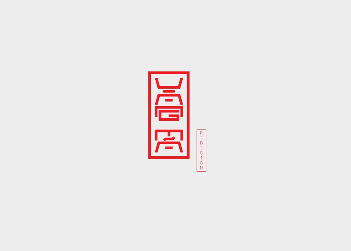 rgb_creative_design_vang_ma_phan_nhat_minh_02