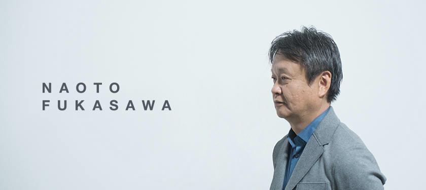 eurasia_concept_event_design_talk_naoto-fukasawa-rgb-creative-02